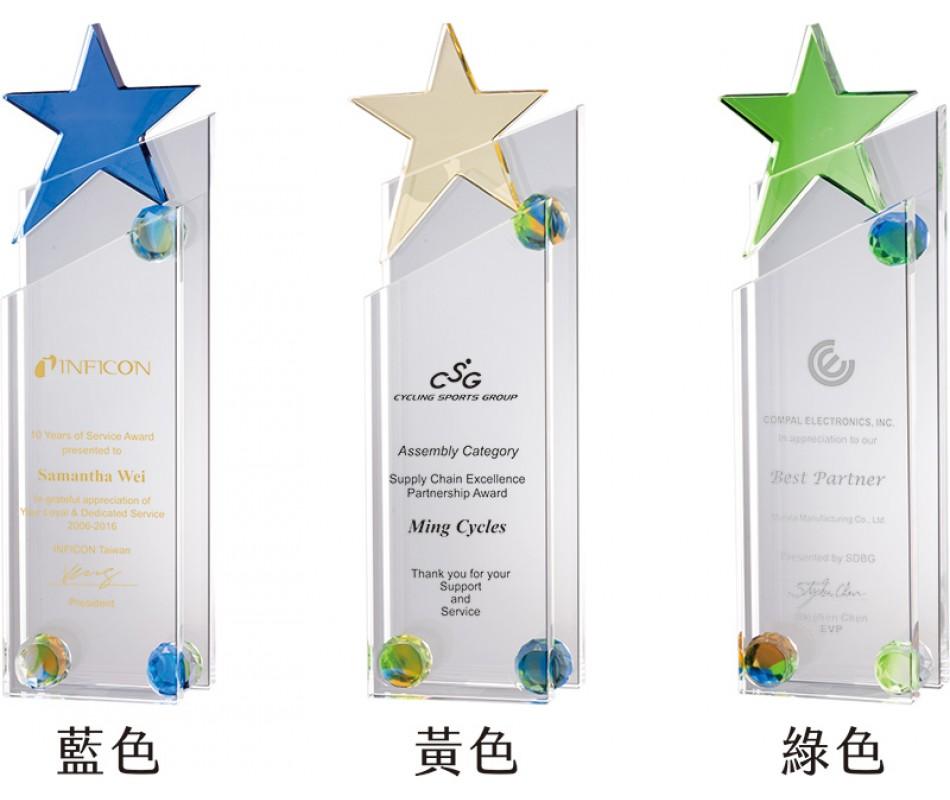 WS-52034星星彩虹琉璃珠前後片造型水晶獎盃