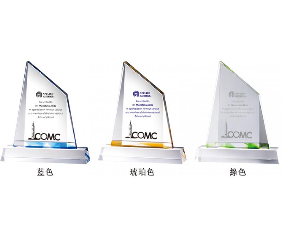WS-52040夾色彩虹琉璃獎牌