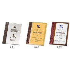 WS-34013合成皮包邊木質獎牌