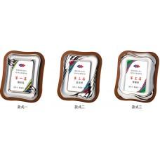 WS-34020圓邊金屬框木質獎牌