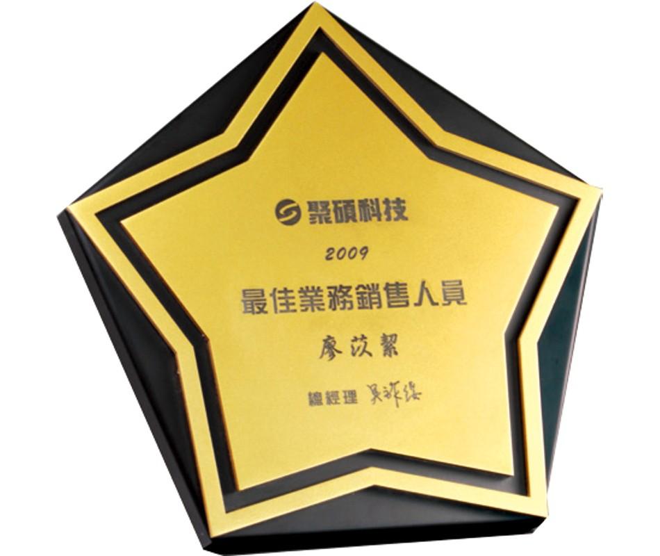 WS-34024五角星造型木質獎牌