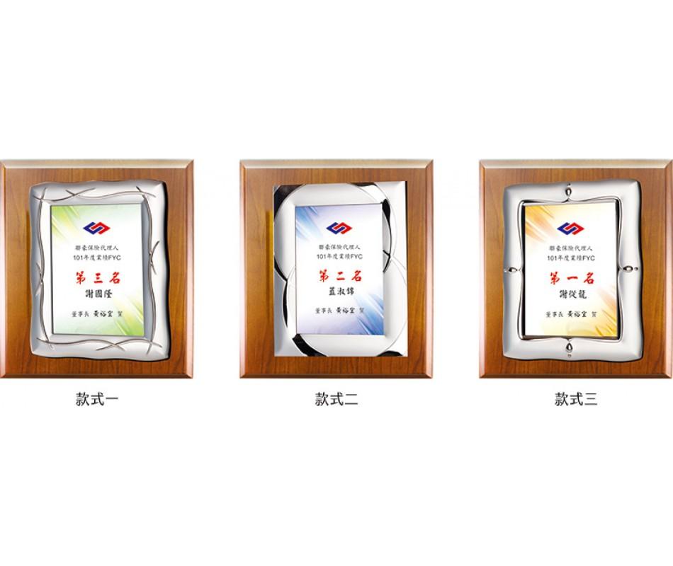 WS-44002金屬框木質獎牌