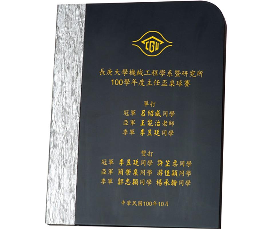 WS-44012合成皮包邊造型獎牌