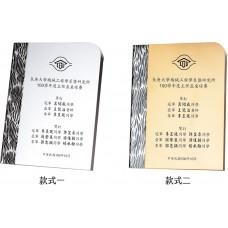 WS-44013合成皮包邊造型獎牌