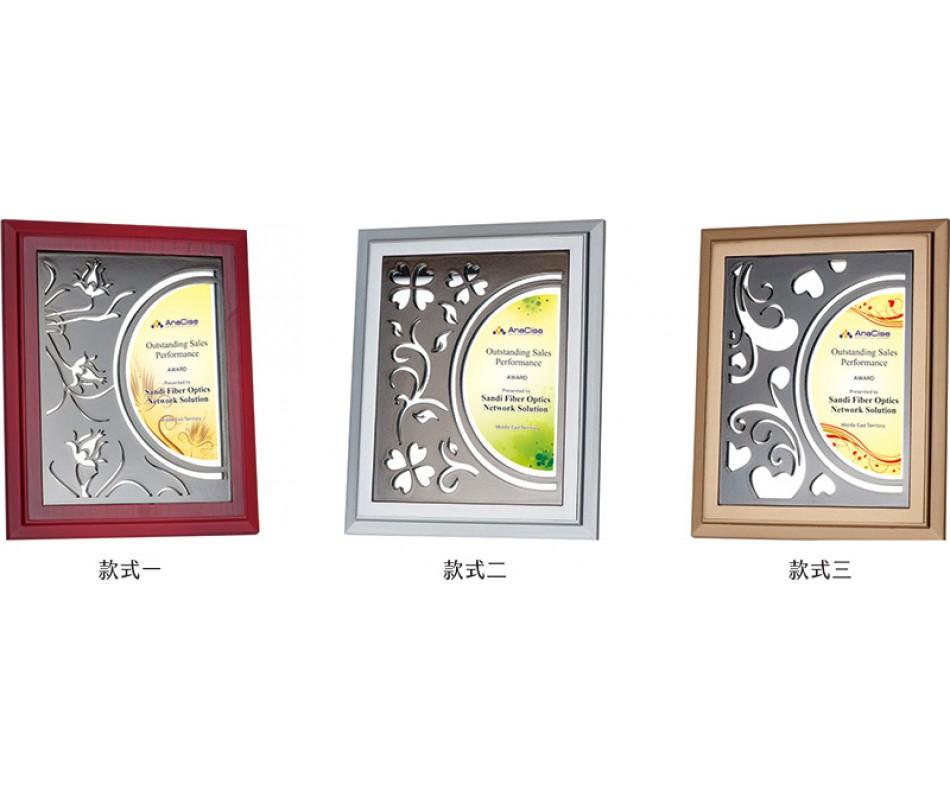 WS-44020簍空鏡面木質獎牌