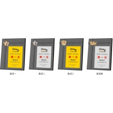 WS-44025金屬配件木質獎牌
