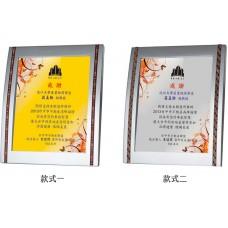 WS-44032圖騰貼邊造型木質獎牌