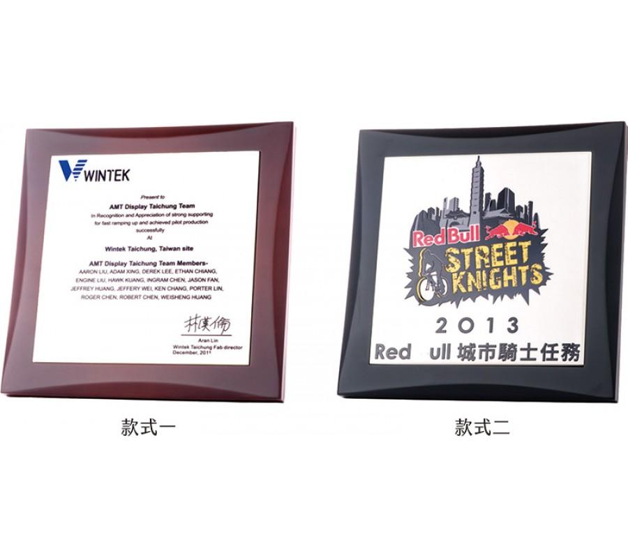 WS-44052磁磚彩印木質獎牌