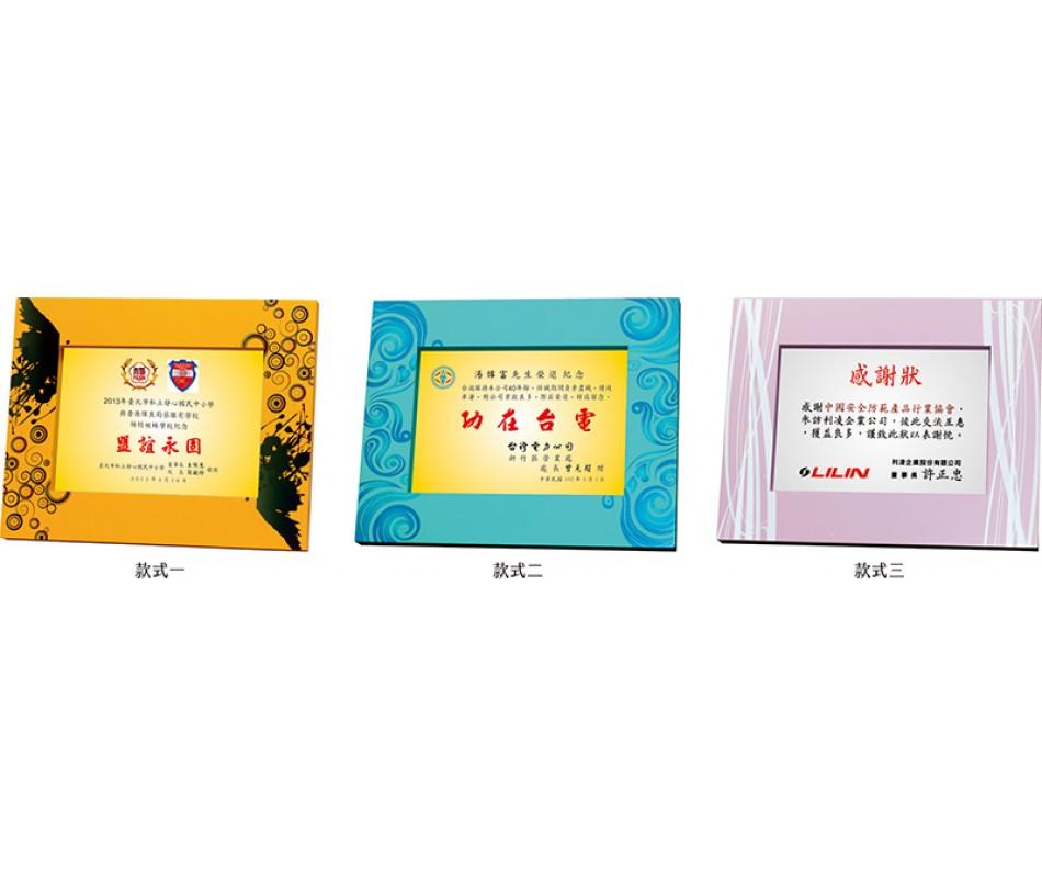 WS-44058彩印木質獎牌