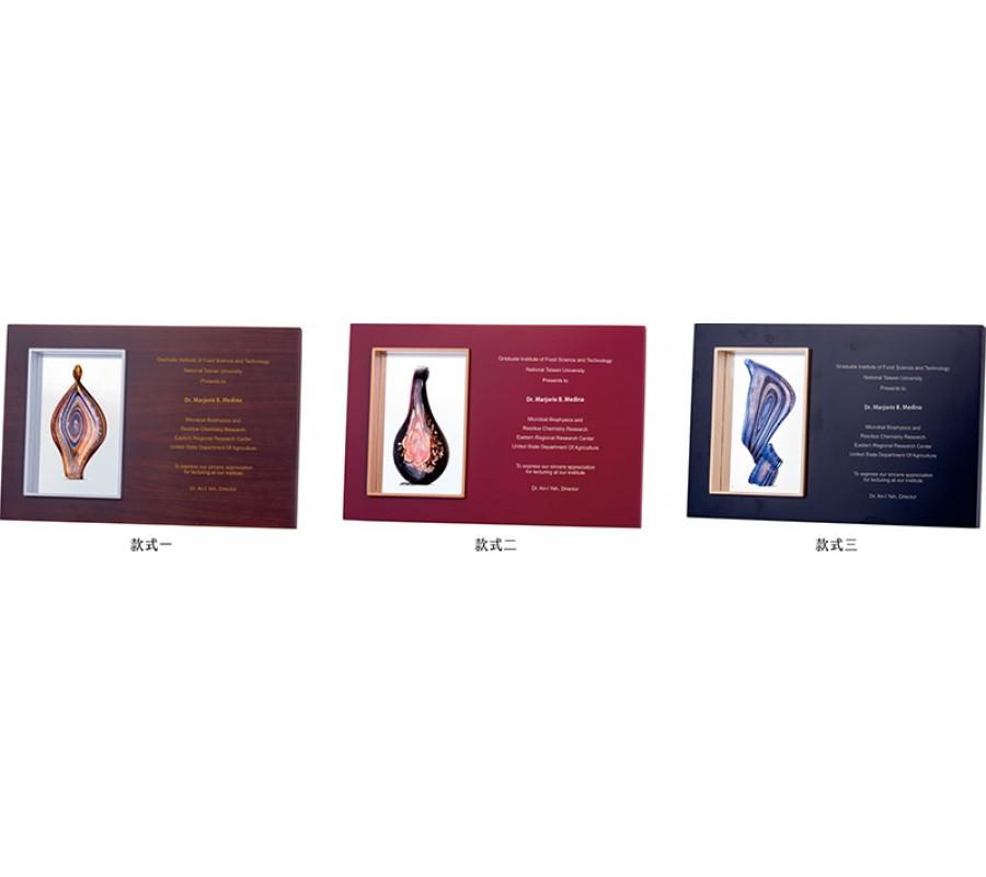 WS-54014玻璃拉絲木質獎牌