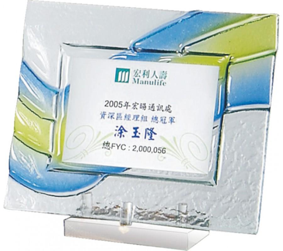 WS-05015相框式晶采獎牌