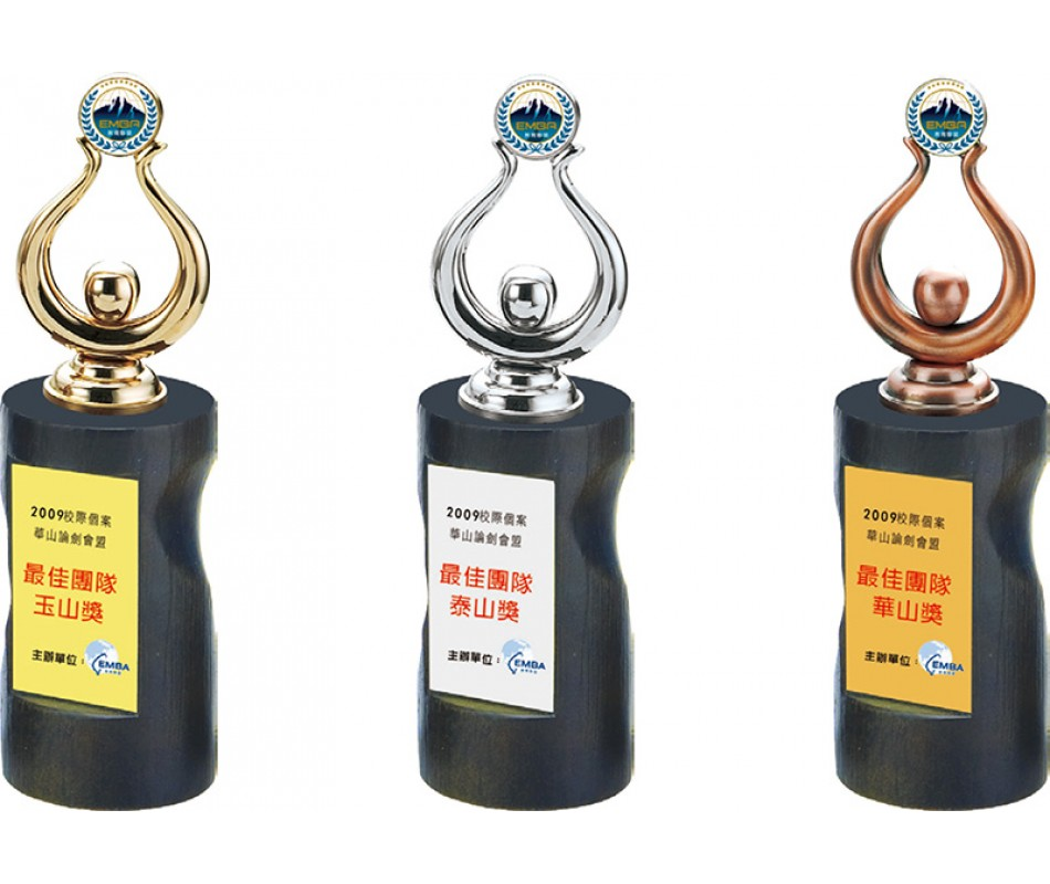 WS-06014榮耀金屬合成石獎座