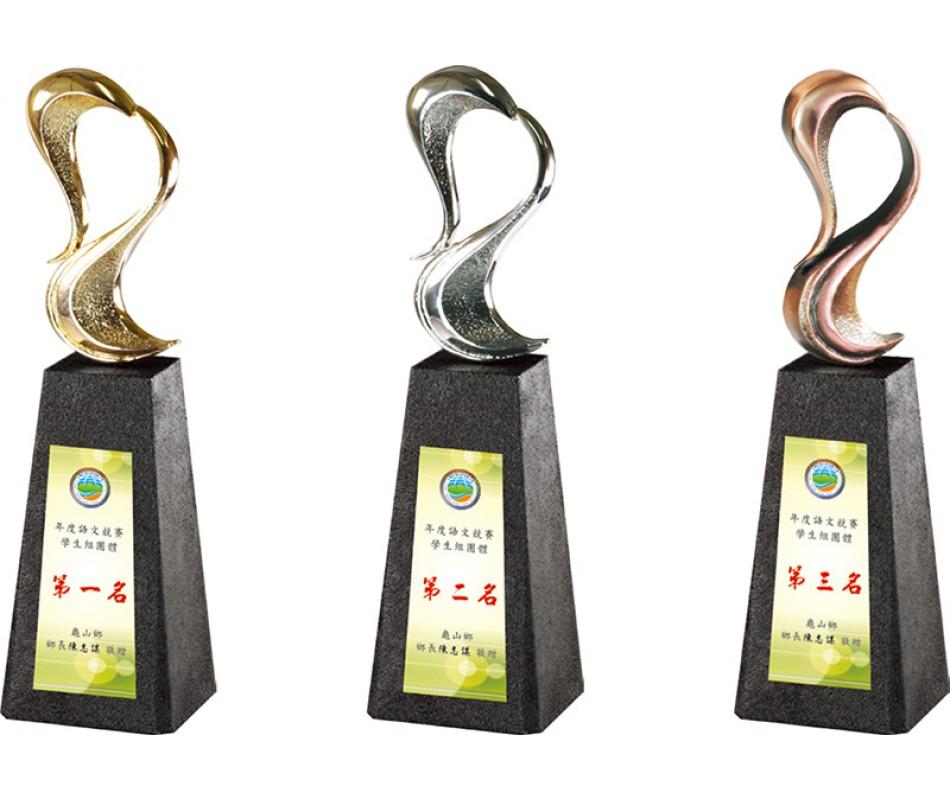 WS-36001金屬木質獎杯