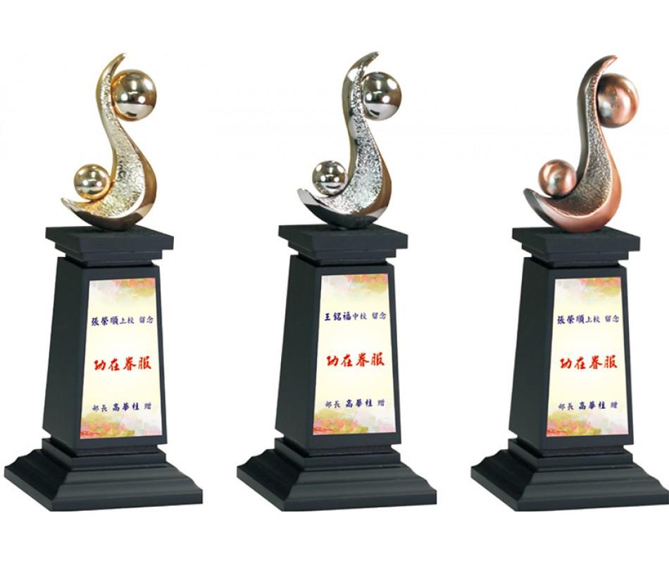 WS-36006金屬木質獎杯