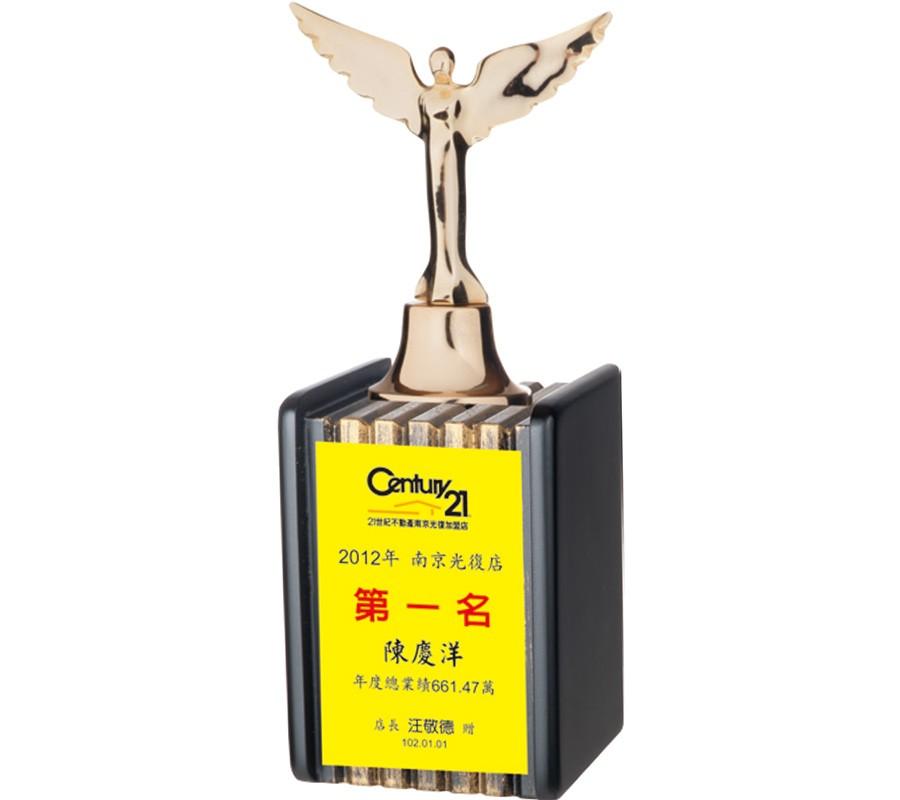WS-46001天使之翼金屬木質獎座