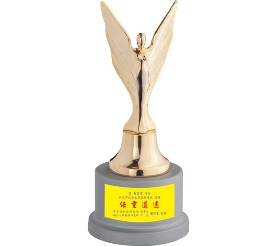 WS-46013天使之翼金屬獎杯