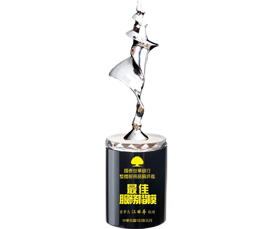 WS-46035金屬黑水晶獎盃