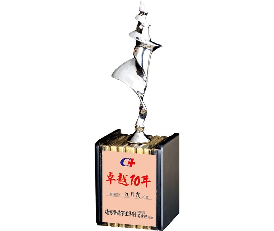 WS-46039金屬木質獎座