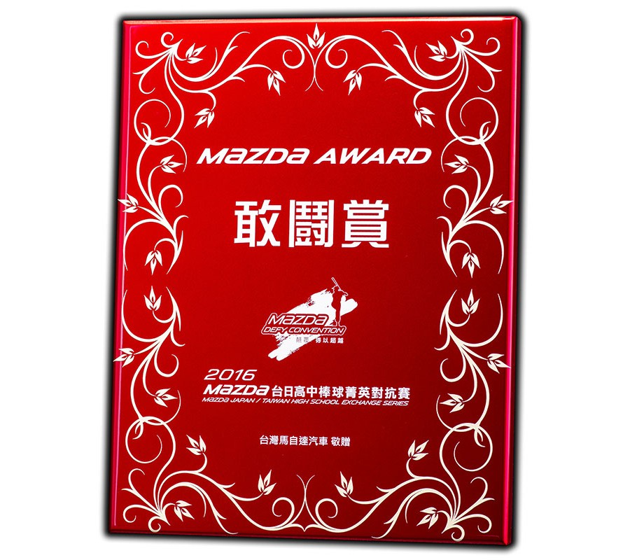 WS-95004糖果紅鏡面鋼琴烤漆獎牌