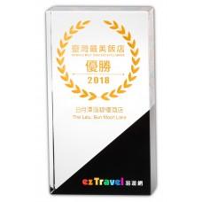 WS-99006 ezTravel易遊網 訂製水晶獎牌