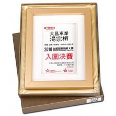 WS-99009 YAMAHA訂製Matboard藝術獎狀框