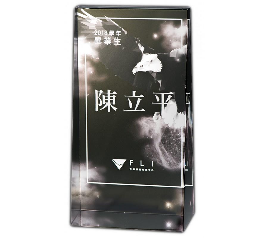 WS-99012 訂製UV印刷水晶獎牌